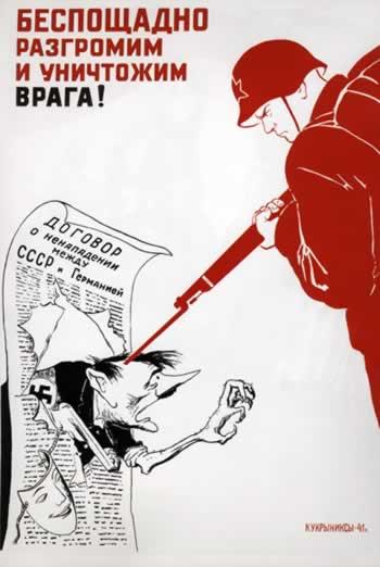 USSR reclame