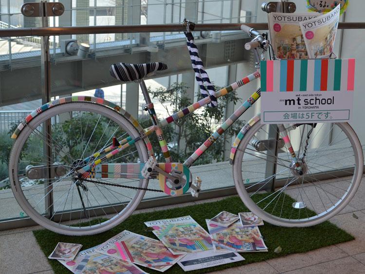 fiets-versieren-school