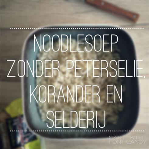 noodlesoep-airproof-klein